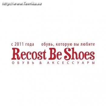 """Магазин обуви """"ReCoSt Be Shoes"""" (Острякова 260)"""