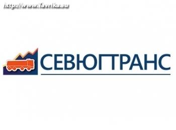 """ООО """"СЕВЮГТРАНС"""""""