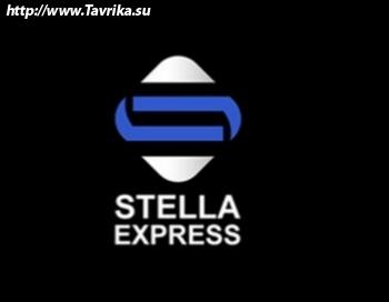 """Компания """"Стелла Экспресс"""""""