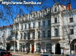Художественный музей им. М.П. Крошицкого