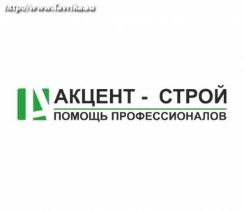 Севстройком севастополь официальный сайт сайты севастополя, доски объявлений