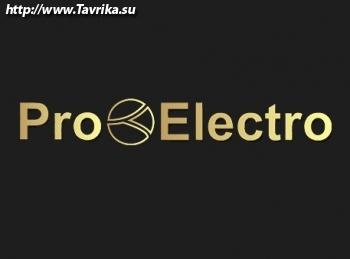 """ООО """"Про-Электро"""""""