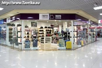 "Магазин ""Галерея Саквояж"" (ТРЦ Sea Mall)"