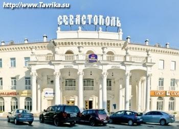 """Отель Best Western """"Севастополь"""""""