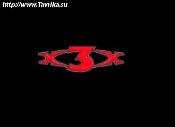 """Тюнинг ателье """"x3x"""""""