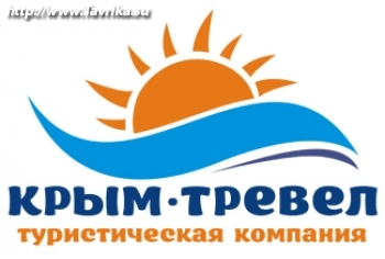 """Туристическая компания """"Крым-Тревел"""""""