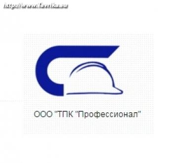 """Средства индивидуальной защиты """"ТПК Профессионал"""""""