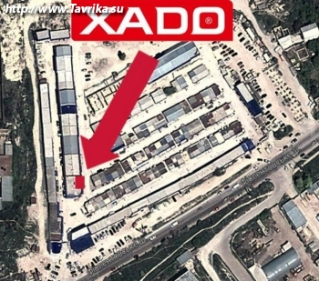 "Автомагазин ""XADO"" (ХАДО)"