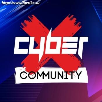 """Киберклуб """"CyberX"""""""