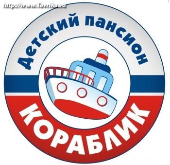 """Частный детский сад """"Кораблик"""" (Колобова 19-а)"""