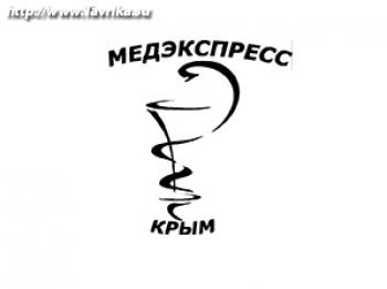 "Медицинский центр ""Медэкспресс Крым"""