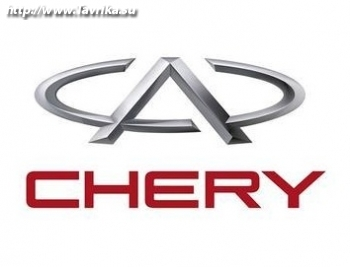 "Магазин ""Chery"""