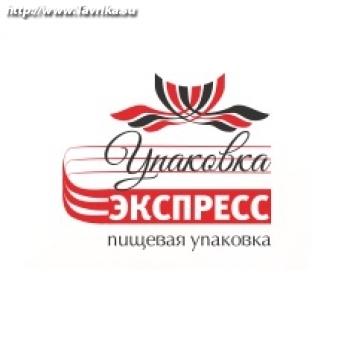 """ООО """"Упаковка Экспресс"""""""