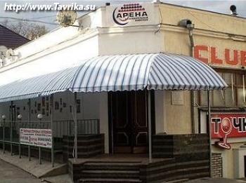 """Развлекательный комплекс """"Арена"""""""