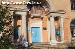 Библиотека № 11 имени К.М. Станюковича