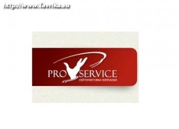 """Фирма """"Pro Service"""" (Про Сервис)"""