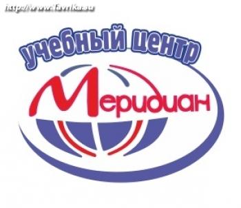 "Лингвистический центр ""Меридиан"" (Ленина 50)"