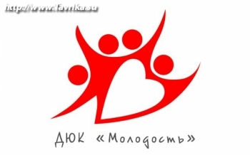 """Детско-юношеский клуб """"Молодость"""""""