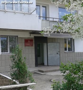 """ГКУ """"Севастопольский центр социальной и постинтернатной адаптации"""""""