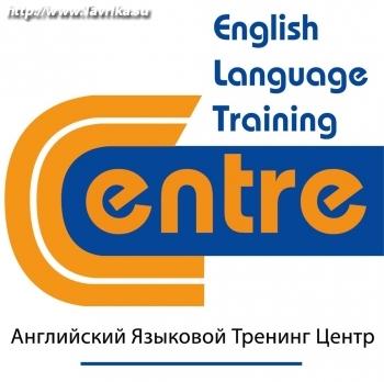 """Курсы английского языка """"English Language Training Centre"""""""