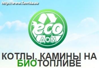 """Компания """"Эко Дом"""""""