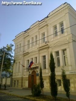 Севастопольский городской суд