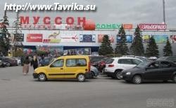 """Супермаркет бытовой техники """"Фокстрот"""" (Вакуленчука 29)"""
