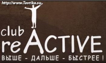 """Организация активного отдыха в Крыму """"ReActive Club"""""""