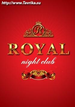 "Ночной клуб ""Royal"" (Роял)"