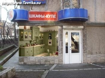 """Салон мебели """"Евромебель KLER"""""""