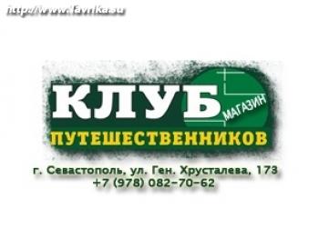 """Магазин """"Клуб путешественников"""""""