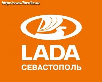 Лада Центр