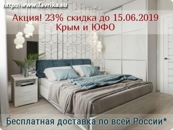 """Интернет-магазин мебельной фабрики """"Компасс"""""""
