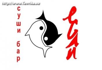 """Суши-Бар """"IF"""" (Если)"""
