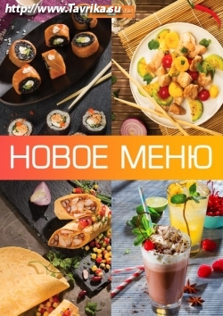 "Ресторан Японской кухни ""Ваби Саби"" (Vabi Sabi)"