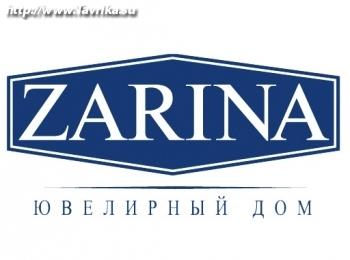 "Ювелирный магазин ""ZARINA"" (Зарина) (ТЦ ""Муссон"")"