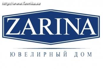 """Ювелирный магазин """"ZARINA"""" (Зарина) (Вакуленчука 20)"""