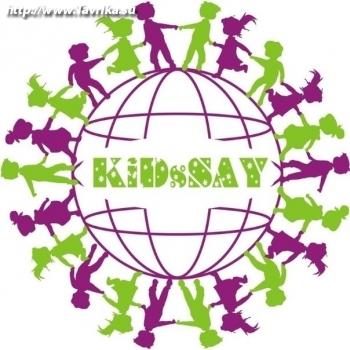 """Студия английского языка для детей """"KiDsSaY"""" (Кидс сэй)"""