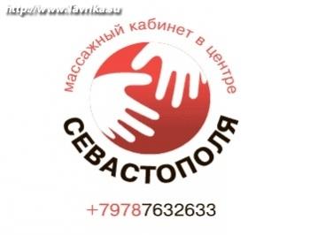 """Массажный кабинет """"Игоря Литвинова"""""""