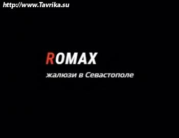"""Магазин """"Romax"""" (Ромакс)"""