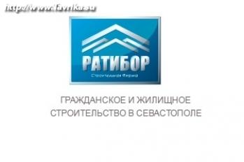 """Cтроительная компания """"Ратибор"""""""