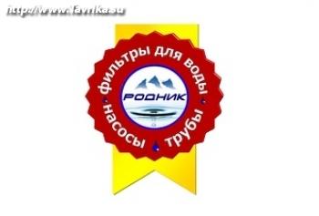 "Офис ""Родник"" (ул. Косарева 6)"