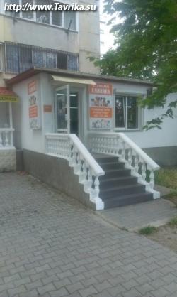 """""""Ветеринарная клиника"""" (Острякова 98А)"""