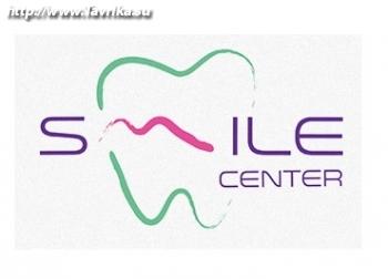 """Центр эстетической стоматологии """"Smiles Center"""" (Смайл Центр)"""
