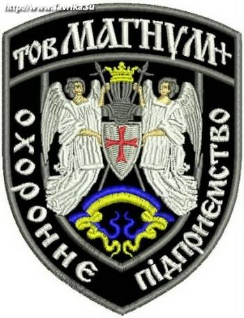 """Охранное предприятие """"Магнум+"""""""