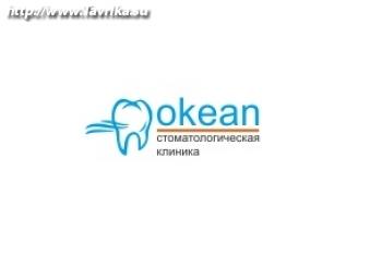 """Стоматологическая клиника """"Океан"""""""