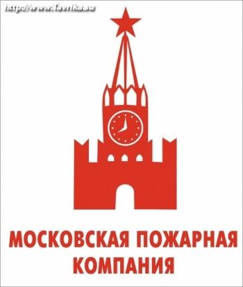 """ООО """"Московская пожарная компания"""""""