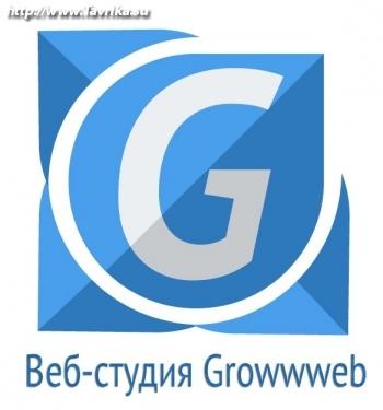 """Веб-студия """"Growwweb"""""""