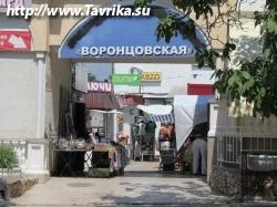 """Рынок """"Воронцовский"""""""