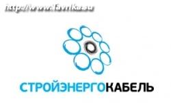 """Компания """"СтройЭнергоКабель"""""""